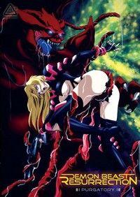 Demon Beast Resurrection