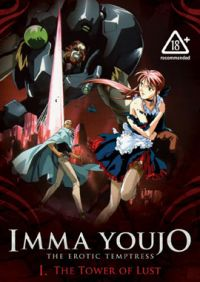 Imma Youjo: The Erotic Temptress