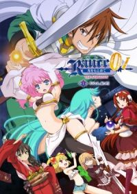 Rance 01 Hikari o Motomete The Animation